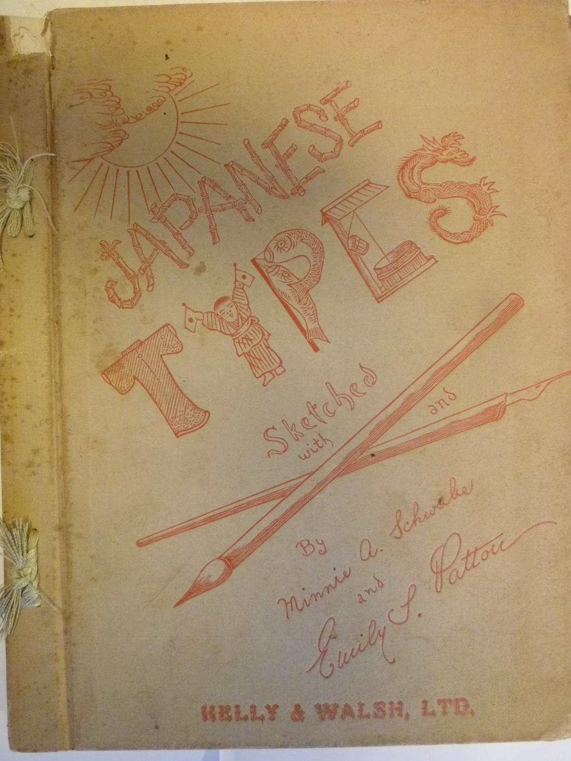 Japanese Types1