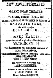 Rosa Cooper Mention April 7 1876