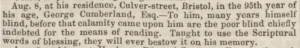George Cumberland Death August 16, 1848
