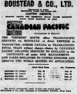 Boustead ad 13 January 1938